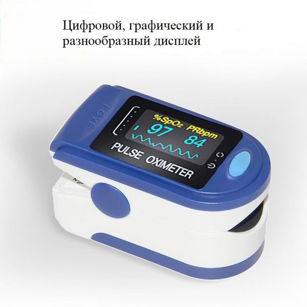 Пульсометр в Минске недорого